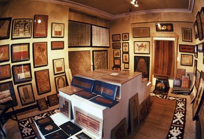Innenansichten der Galerieräume, 1978